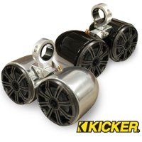 "Kicker Polished Double Barrel Speakers- One Pair, 2.5"" Clamps"
