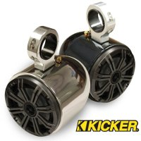 "Kicker Polished Single Barrel Speakers- One Pair, 2.5"" Clamps"
