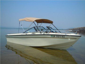 sea swirl boat with carver bimini top sea swirl bimini tops Seaswirl Boats at nearapp.co