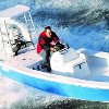 Styled-to-Fit® Boat Cover Feature Photos